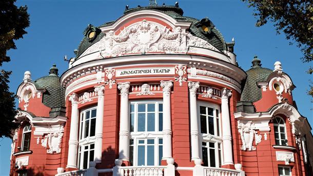 Безплатна постановка, кино и други забавления за студентския празник във Варна