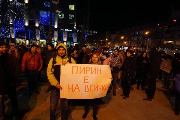 Отново протестират срещу застрояване на Пирин