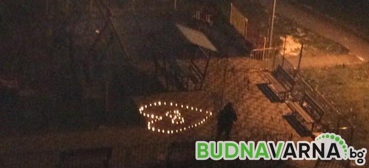 Читателка на Будна Варна: романтично предложение за брак през изминалата нощ