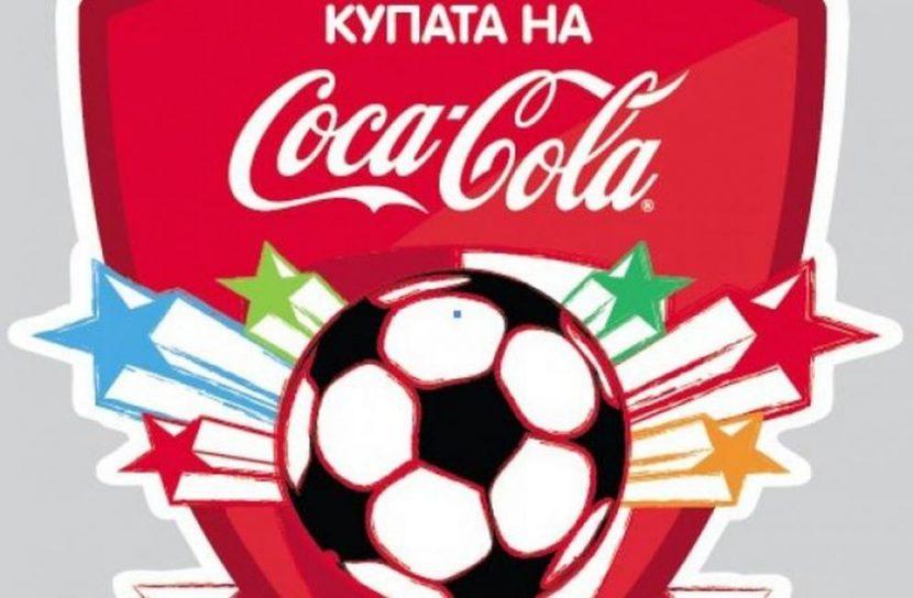 """Детски футболен турнир """"Кока-Кола 2018"""""""