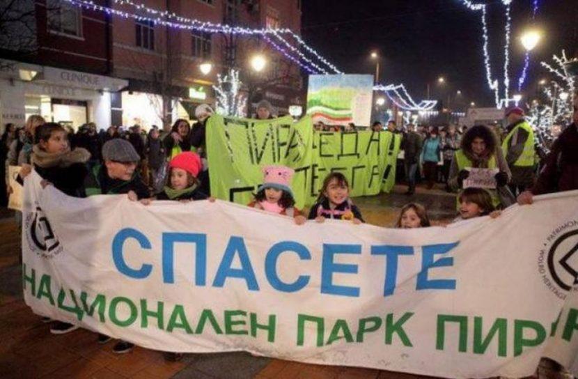 """Протест срещу строителството в парк """"Пирин"""" организират във Варна"""