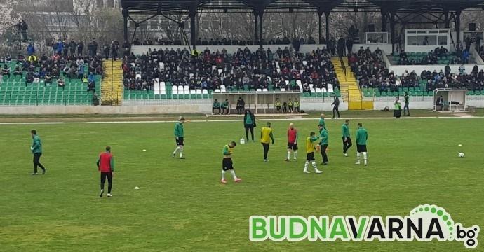 """Съдът реши: 1000 лева глоба за бой на стадион """"Тича"""""""