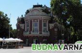 Варненският театър с много нови заглавия през лятото