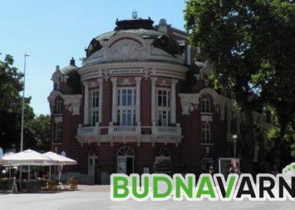 Всички прояви за 100-годишния юбилей на Варненския театър са отменени