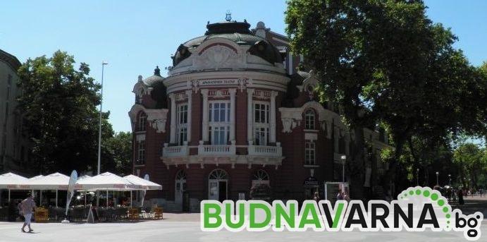 Варненският театър гостува в София