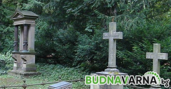"""Разширяват гробищния парк на """"Тополи"""" с над 15 хектара"""