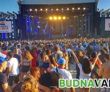 Рита Ора: Очаквам с нетърпение да пристигна във Варна! Пускат ВИП билети