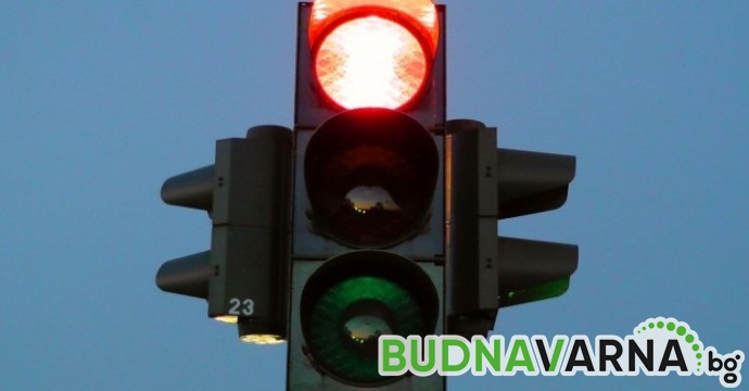 """Поставят светофарна уредба на възлов булевард в кв. """"Аспарухово"""""""
