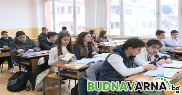 """26 март е обявен за неучебен ден за варненското ОУ """"Христо Ботев"""""""
