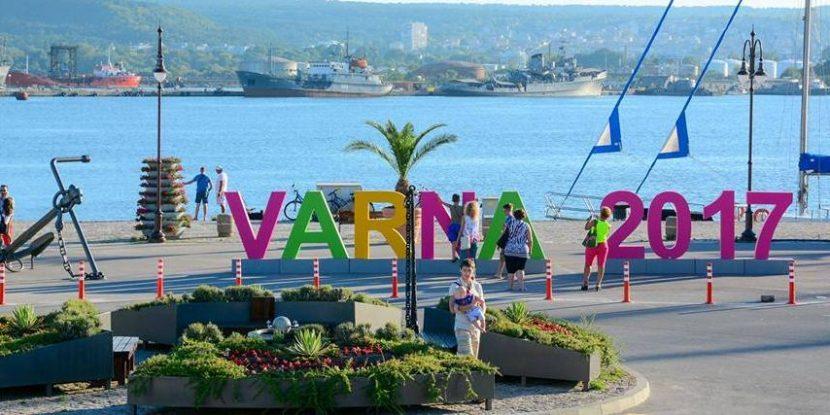 Варна с кредитен рейтинг като държавния