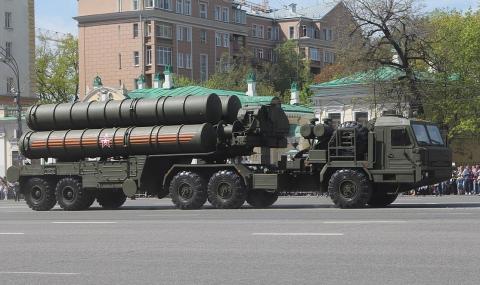 Русия може да продаде С-400 на САЩ