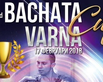 """Второто издание на """"Bachata Cup Varna"""" в """"Хоризонт"""""""
