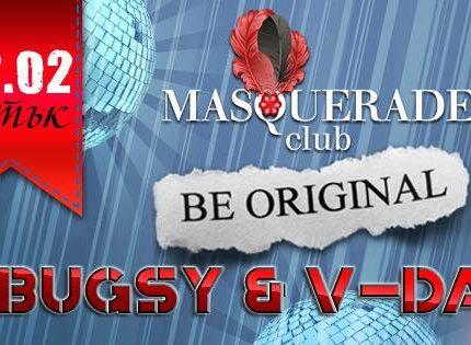 Dj Bugsy ще събужда варненци тази вечер в Masquerade Club (видео)