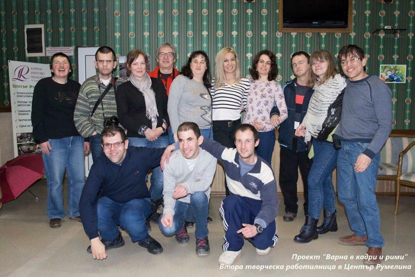 "Втора успешна работилница ""Варна в кадри и рими"""