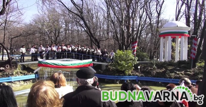 Детски кът – Варна обявява конкурс за съчинение по случай Трети март