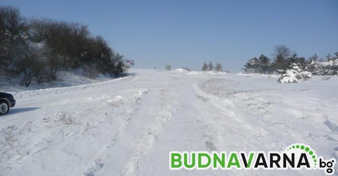 Нулева видимост затвори пътя от Аксаковска панорама към Ветрино