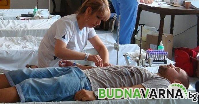 """Акция """"Дари кръв-вземи билет"""" се провежда днес във Варна"""
