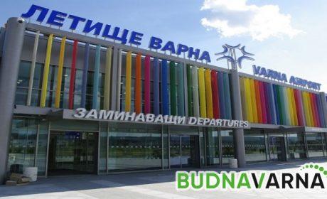 Летище Варна работи нормално