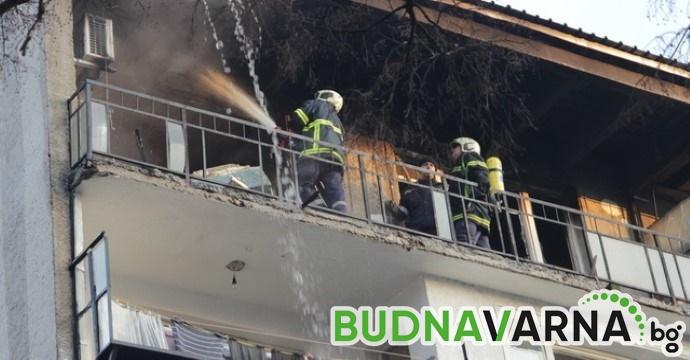 Куче загина при пожар в апартамент във Варна