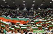 САЩ, Канада и Иран се изправят срещу България на световното