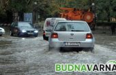 Времето с Будна Варна - 23 февруари 2018