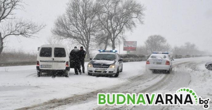 """""""Безопасно шофиране през зимата"""" е третия етап на акция """"Зима"""""""
