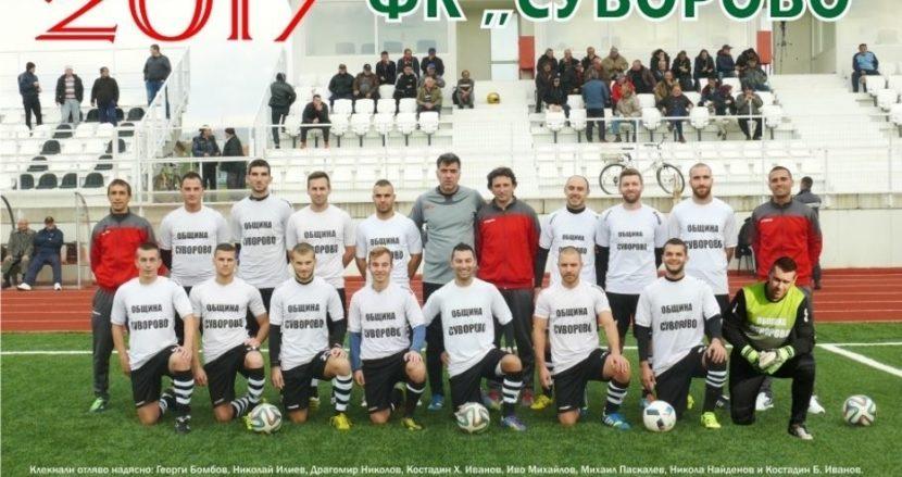Шестима юноши на Черно море вкараха при голяма победа на Суворово