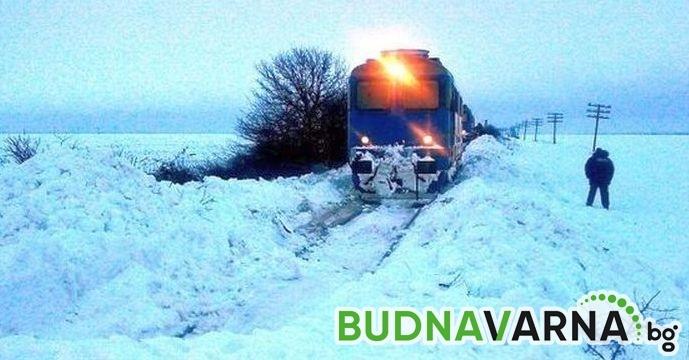 Бързият влак Русе – Варна се удари в ледена пряспа