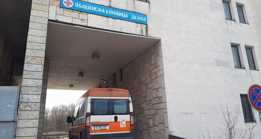 Община Девня предоставя на МЗ част от първия етаж на болницата