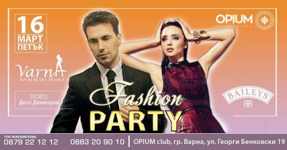 """""""Varna Fashion"""" ще празнува своя 10 рожден ден този петък"""