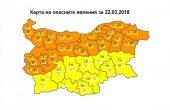 Дъжд, сняг и навявания в четвъртък, оранжев код за Варна