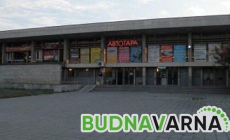 Издирват затворник във Варна