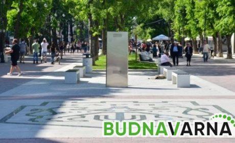 Всеки трети българин очаква 2020 г. да е по-добра от 2019-a