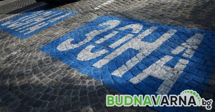 """Неточности в кадастъра на Варна спъват работата по проектирането на """"синята зона"""" в широк център"""