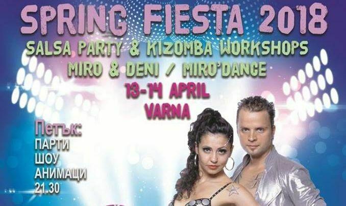"Spring Fiesta тази вечер в ""The Cocktails 2"""