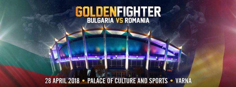 Зрелището на годината в бойните спортове Golden Fighter