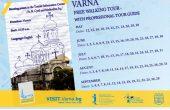 Безплатните туристически обиколки на Варна започват на 12 май