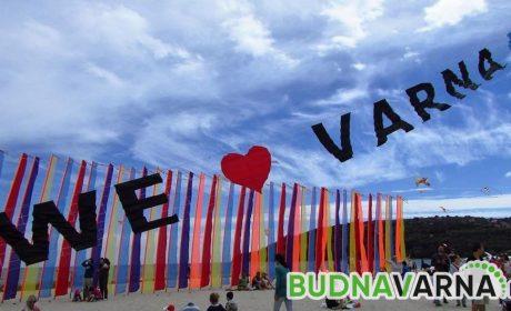 Фестивал на хвърчилата ще има и това лято