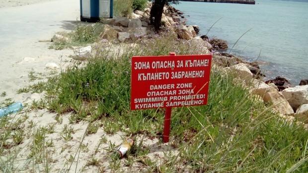 Кметът и областният ще имат грижата за 23 неохраняеми плажа във Варненско
