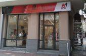 От 11,30 часа днес: Mtel стана А1, вижте новото лого