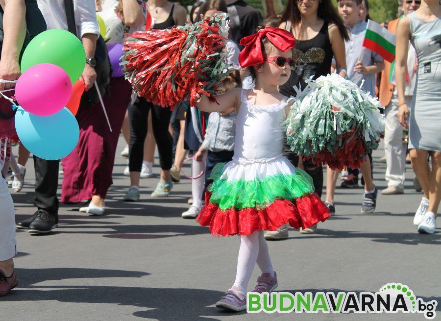 Варна отново за пример, показа многохилядно шествие за 24 май