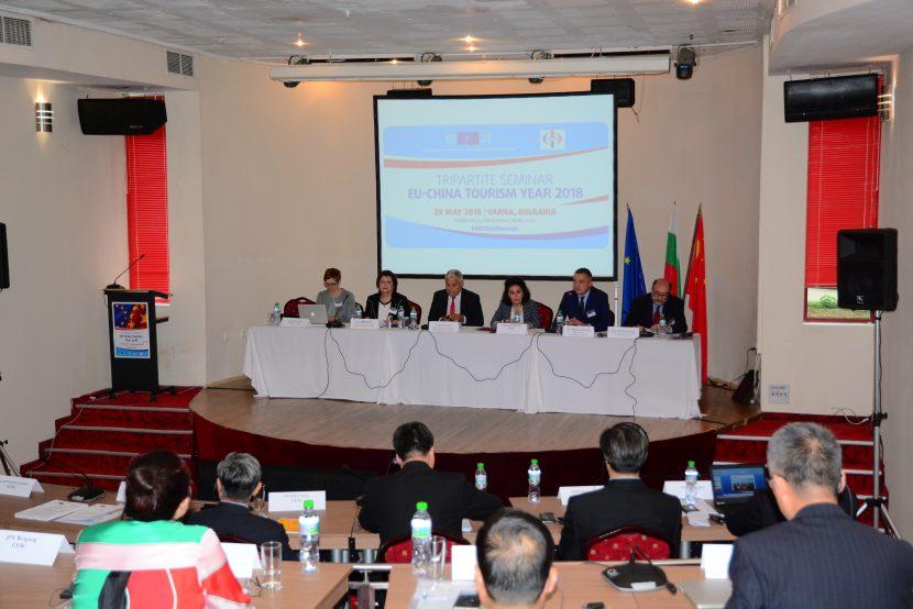 """Семинар """"Година на туризма между ЕС и Китай"""" се проведе във Варна"""