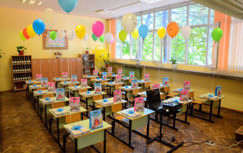 Обявиха класирането за първи клас във Варна