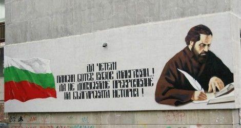 """Над 150 варненски ученици направиха препис на """"История славянобългарска"""""""