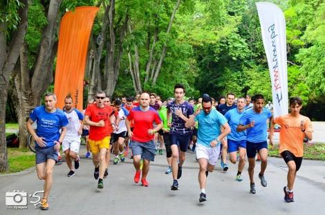 Бягане с благотворителна цел