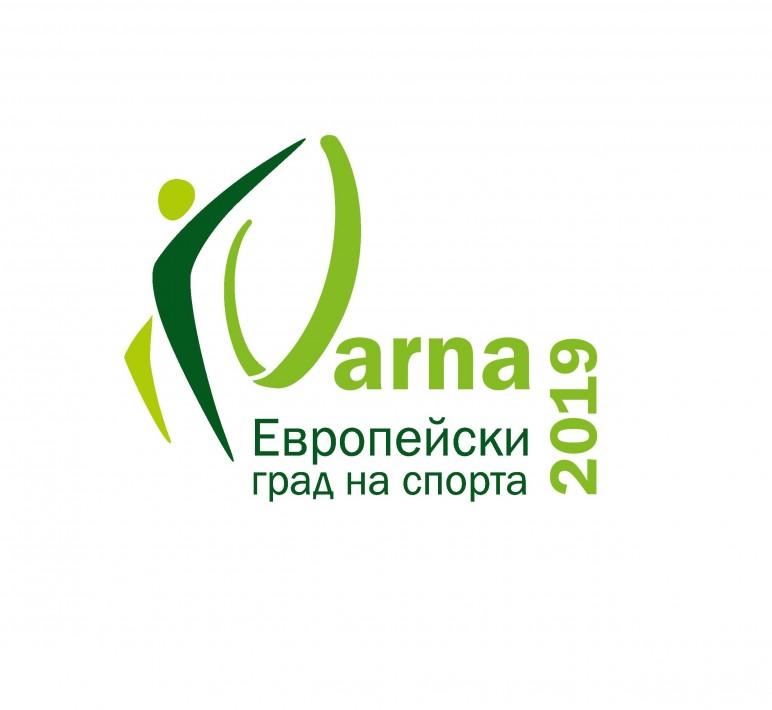 Варна бе избрана за Европейски град на спорта 2019