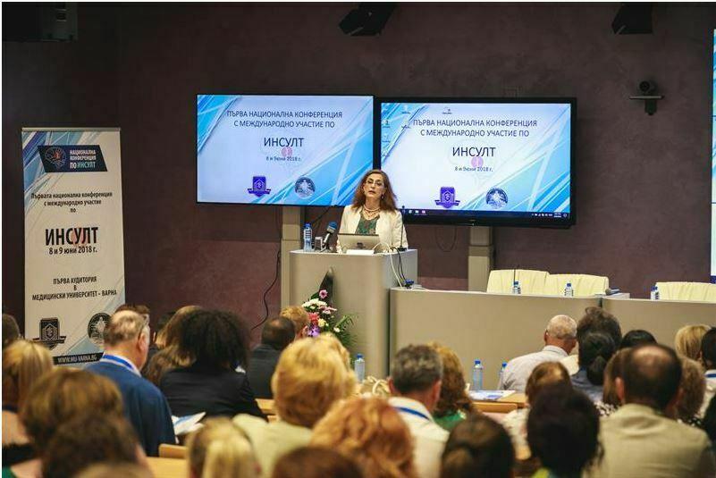 Над 140 специалисти участваха в първата национална конференция по инсулт