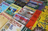 Във Варна ще се проведе кампания за подкрепа на ученици от бедни семейства