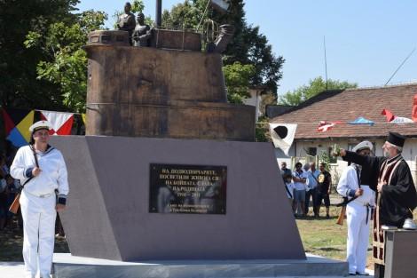 Откриха паметник на българските подводничари