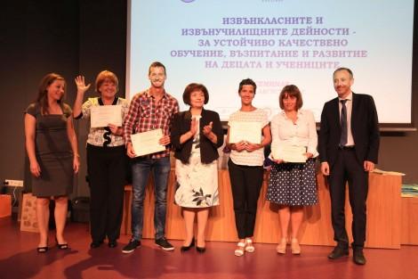 250 учители участват в конференция край Варна